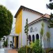 Fachada Sede Grancolombia Olivos